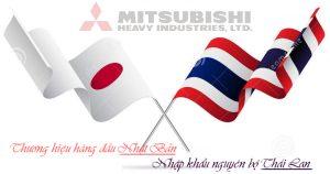 mitsubishi heavy thai lan 2