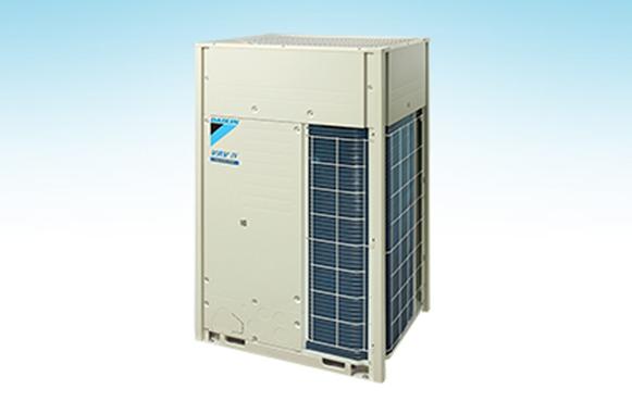 điều hòa trung tâm Daikin VRV IV RXYQ14TAY1E 2 chiều 14HP :