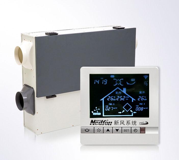 Quạt thông gió thu hồi nhiệt Nedfon QFA-D150R-F-Y