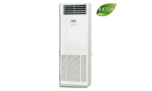 điều hòa tủ đứng Daikin 28000BTU 1 Chiều FVRN71BXV1V/RR71CBXY1V