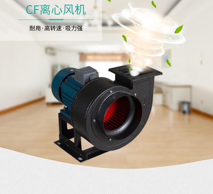 Quạt thông gió ly tâm nedfon CF-No.3.5A-1