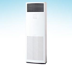 Điều hòa tủ đứng Daikin 55000BTU 1 Chiều FVRN160BXV1V/RR160DBXY1V